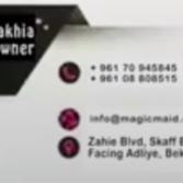 Joseph Zakhia Owner of Magic Maids is a Serial Abuser of Young Women Enslaved As Domestic Workers in Lebanons Kafala
