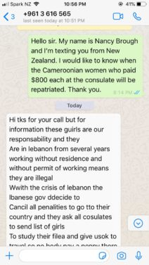 Message to Jean Abboud Cameroons Honorary Consul to Lebanon