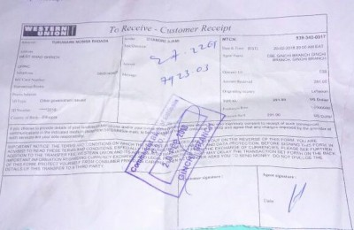 Eleanore Couture's Payment to Lensa